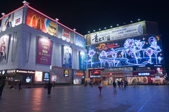 Centro commerciale a Zhuhai alla notte Fotografia Stock