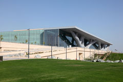 Centro congressi del Qatar, Doha Immagine Stock Libera da Diritti