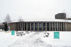 Centro contemporâneo da cultura da garagem no parque de Gorky em Moscou Imagens de Stock