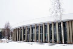 Centro contemporâneo da cultura da garagem no parque de Gorky em Moscou Imagem de Stock