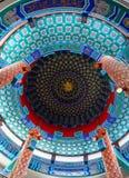 Centro cultural chinês, Calgary Fotografia de Stock Royalty Free