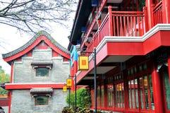 Centro cultural de la ciudad de Zhuhai Fotos de archivo libres de regalías