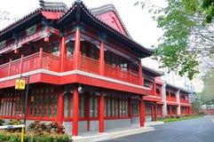 Centro cultural de la ciudad de Zhuhai Imagenes de archivo