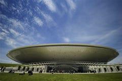 Centro cultural de la expo Imágenes de archivo libres de regalías
