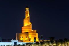 Centro cultural islámico de FANAR Qatar Fotografía de archivo
