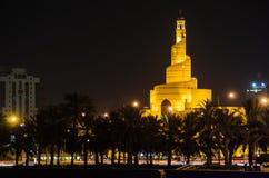 Centro cultural islámico de Qatar Foto de archivo