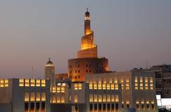 Centro cultural islámico en Doha Imagen de archivo