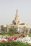 Centro cultural islámico Fanar en Doha Imágenes de archivo libres de regalías