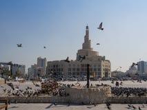 Centro cultural islámico Fanar en Doha, Qatar, Oriente Medio Imagenes de archivo