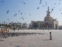 Centro cultural islámico Fanar en Doha, Qatar, Oriente Medio Imagen de archivo libre de regalías
