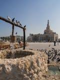 Centro cultural islámico Fanar en Doha, Qatar, Oriente Medio Foto de archivo