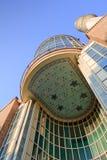 Centro cultural islámico turco BRITÁNICO Imagen de archivo