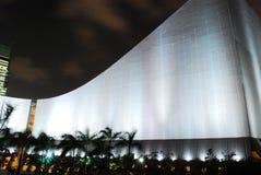 Centro culturale di Hong Kong Fotografia Stock