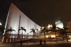 Centro culturale di Hong Kong Tsim Sha Tsui fotografie stock