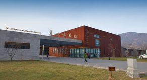 Centro d'informazione della costruzione alla parete cinese Immagini Stock