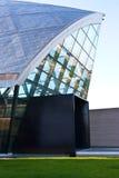 Centro da ciência de Glasgow Fotografia de Stock Royalty Free