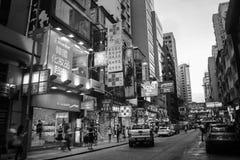 Centro da cidade em Hong Kong na noite Imagem de Stock