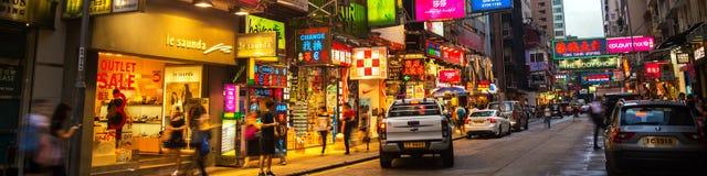 Centro da cidade em Hong Kong na noite Foto de Stock Royalty Free