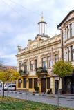 Centro da cidade na cidade ucraniana ocidental Ivano-Frankivsk Foto de Stock Royalty Free