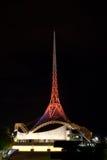 Centro das artes de Melbourne Fotografia de Stock