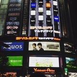Centro de Akihabara imagem de stock