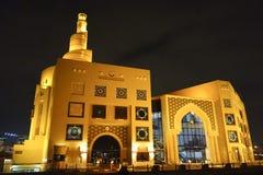 Centro de Al Fanar Qatar Islamic Culture imagens de stock