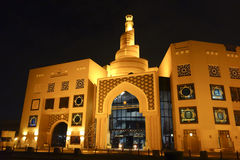 Centro de Al Fanar Qatar Islamic Culture fotos de stock royalty free