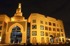 Centro de Al Fanar Qatar Islamic Culture foto de stock royalty free