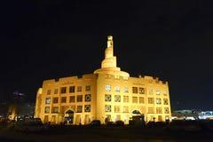 Centro de Al Fanar Qatar Islamic Culture imagens de stock royalty free