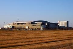 Centro de Alerus e pensões de Canad Imagem de Stock