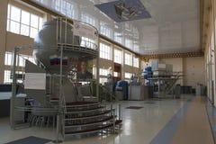 Centro de aprendizado de Yuri Gagarin foto de stock