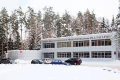Centro de aprendizado do cosmonauta Imagens de Stock Royalty Free