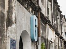 Centro de ciudad de George Fotografía de archivo libre de regalías