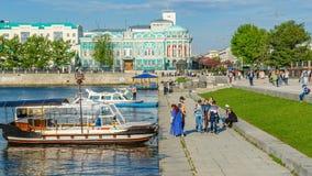Centro de ciudad de Ekaterinburg encendido de la cuarto más grande ciudad en Rusia 2018 imágenes de archivo libres de regalías