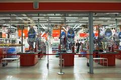 Centro de compra (alameda) Fotos de Stock Royalty Free