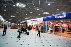 Centro de compra (alameda) Imagem de Stock