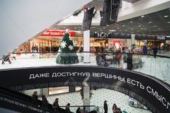 Centro de compra (alameda) Fotografia de Stock Royalty Free