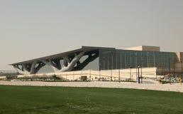 Centro de convenção em Doha fotografia de stock royalty free