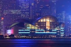 Centro de convención de Hong-Kong fotografía de archivo libre de regalías