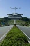 Centro de convención internacional de Putrajaya fotografía de archivo libre de regalías