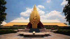 Centro de convenio de la reina Sirikit Fotografía de archivo