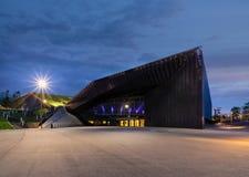 Centro de convenio internacional de Katowice por la tarde Imágenes de archivo libres de regalías