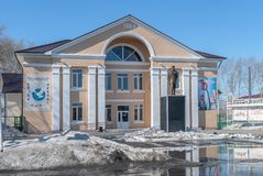 Centro de culturas nacionais Yalutorovsk Rússia Fotos de Stock Royalty Free
