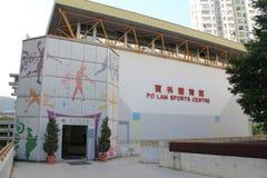 Centro de deportes de la fuga del Po Foto de archivo libre de regalías