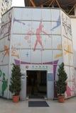 Centro de deportes de la fuga del Po Fotografía de archivo