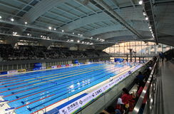 Centro de deportes oriental de Shangai Fotos de archivo libres de regalías