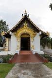 Centro de Dharma fotografia de stock royalty free
