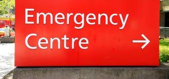 Centro de emergencia Fotografía de archivo