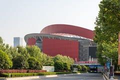 Centro de esportes olímpico de Nanjing fotos de stock royalty free