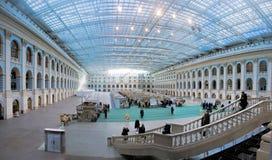 Centro de exposição Imagem de Stock
